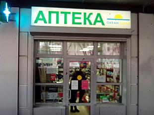 Новокосино магазин профессиональной косметики