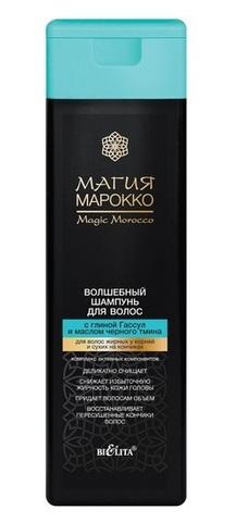 МАГИЯ МАРОККО Волшебный Шампунь для волос с глиной Гассул 370 мл. (Белита)