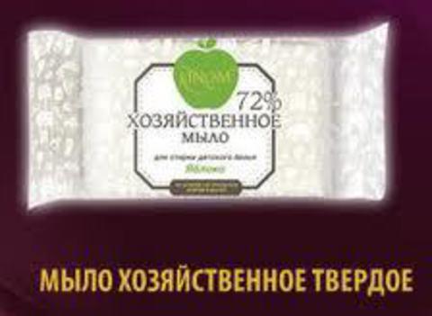 Linom'' Мыло хозяйственное ''Яблоко'' для стирки детского белья 200 г.
