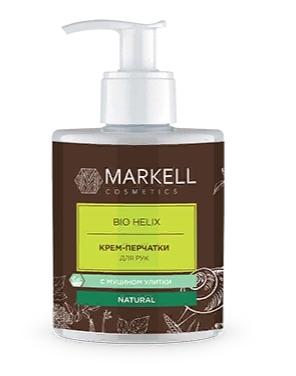 BIO-HELIX Крем-перчатки д/рук NEW 250мл (Markell)