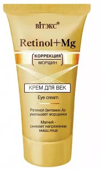Retinol+MG Крем для век 30 мл. (Vitex)