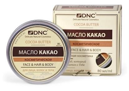 DNC Масло Какао 80мл/К6