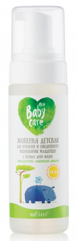 Baby Care Экопенка детская д/купания и ежедн.подмывания младенцев 175мл/12