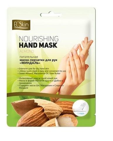 ES 281 Питательная маска перчатки для рук