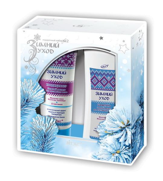 Vitex Подарочный набор ЗИМНИЙ УХОД №2 (шампунь,кондиционер для волос)