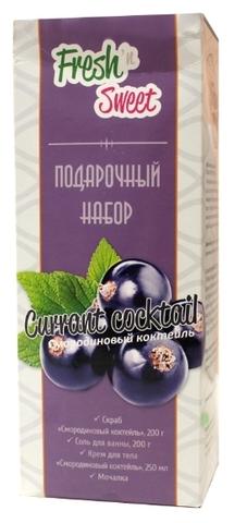 Fresh'n Sweet Подарочный набор Смородина шейк (коробка)