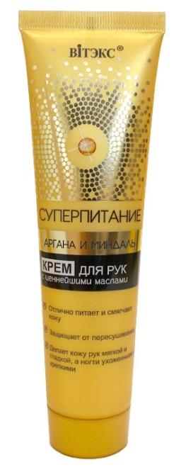 Суперпитание Аргана и миндаль Крем для рук 100мл/20