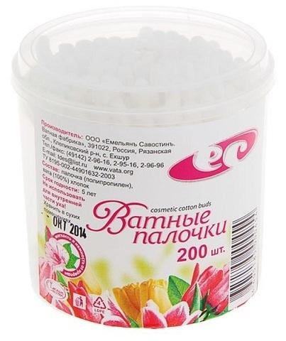 Палочки ватные №200 белые (банка) (Емельянъ Савостинъ)