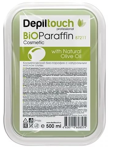 Био-парафин косметический с маслом оливы 500 гр. (Depiltouch)