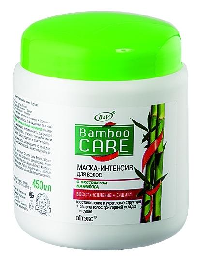 Bamboo Care Маска-интенсив для волос ''С экстрактом бамбука'' 450 мл