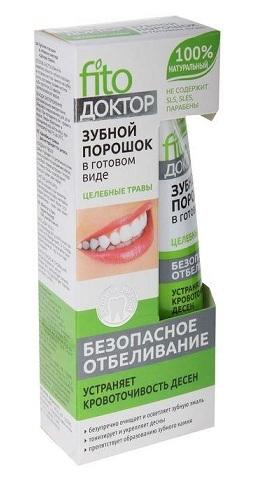 Зубной порошок в готовом виде Целебные травы (туба) 45 мл.