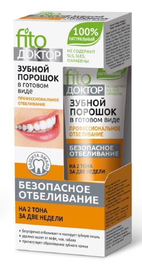 Зубной порошок в готовом виде проф.отбеливание (туба) 45 мл.