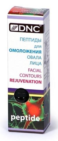 Пептиды для омоложения овала лица 10 мл. (DNC)