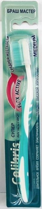 Зубная щетка арт.0928 детская с колпачком, мягкая жесткость К40