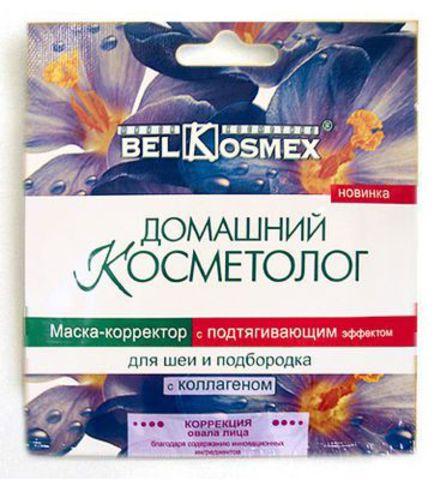 BelKosmex