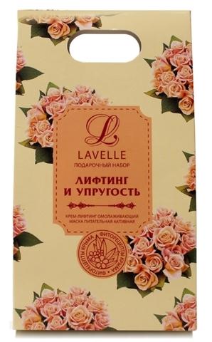 Lavelle Подарочный набор Лифтинг и Упругость для лица(Крем лифтинг+маска)