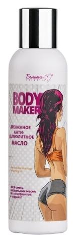 BODY MAKER Дренажное антицеллюлитное масло 120г/К9