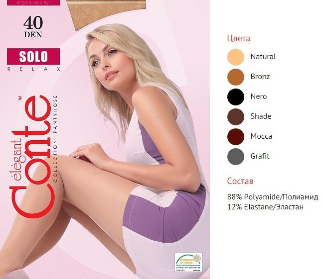 Колготки жен. Conte SOLO 40,  p.5 grafit