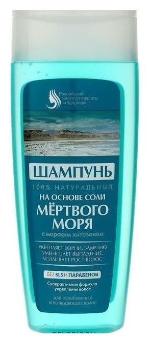 Рецепт для волос с морской солью