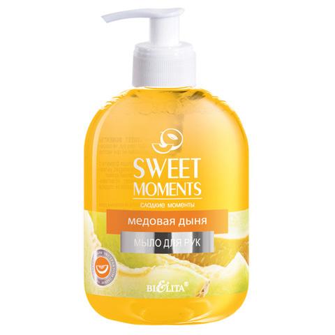 Sweet moments Мыло для рук Медовая дыня 500мл