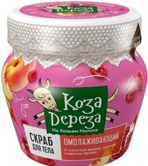 Косметическая черная глина Мертвого моря Купить глину по низкой цене в Казани
