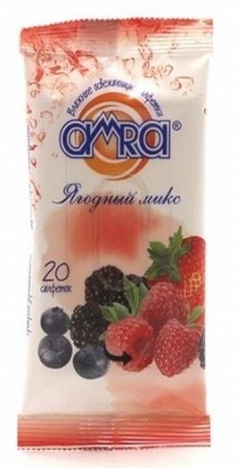 Салфетки влаж.Amra travel освежающие 4 фруктовых аромата 20шт/К48 (278)