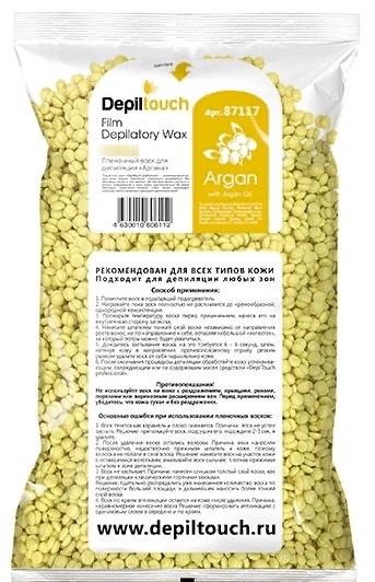 Пленочный воск для депиляции Аргана в гранулах 200 гр. (Depiltouch)