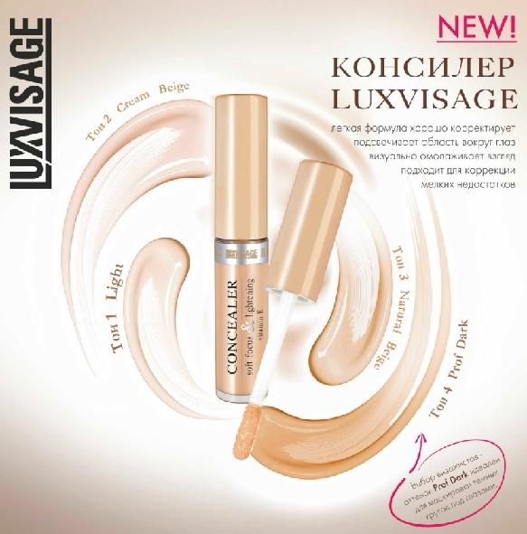 Консилер Luxvisage Тон 01 (light) К6