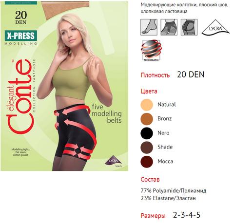 X PRESS 20, p.5 grafit (Conte)