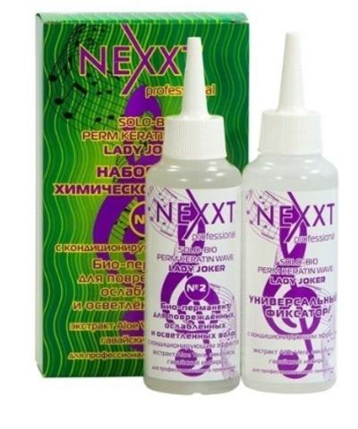 № 2 Био-перманент для поврежденных, ослабленных и осветленных волос 110+110 мл (NEXXT Professional)