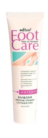 Белита Foot Care Бальзам против трещин ступней ног 100 мл