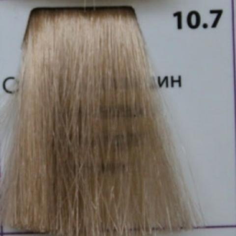 10.7 светлый блондин коричневый / Ultra light brown, 100 ml (NEXXT Professional)