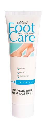 Белита Foot Care Крем смягчающий для ног 100 мл