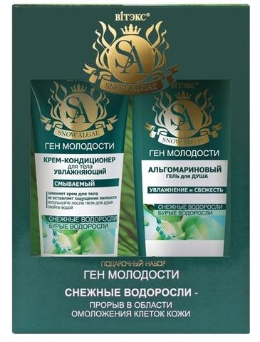 Snow Algae Подарочный набор (Гель-душ 400 мл+Крем кондиционер для тела 200 мл) (Vitex)