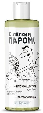 С ЛЕГКИМ ПАРОМ Фитоконцентрат д/бани с эфир.маслом эвкалипта,расслабл. 200мл/К12