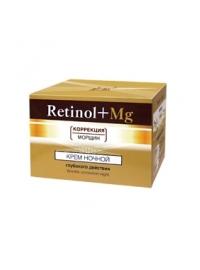 Vitex Retinol+Mg Коррекция морщин Крем глубокого действия Ночной 45 мл
