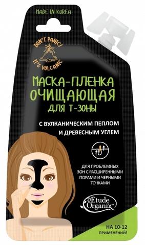 Маска-пленка очищающая для T-ЗОНЫ (Etude Organix)