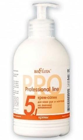 Белита Профессиональная линия Pro Line Крем для рук